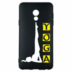 Чехол для Meizu 15 Lite Yoga - FatLine