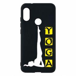 Чехол для Mi A2 Lite Yoga - FatLine