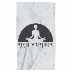 Рушник Йога