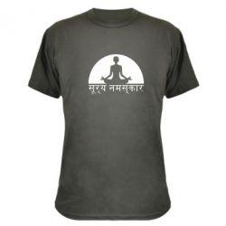 Камуфляжная футболка Йога