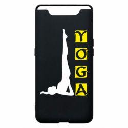Чехол для Samsung A80 Yoga