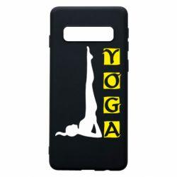 Чехол для Samsung S10 Yoga