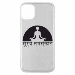 Чехол для iPhone 11 Pro Йога