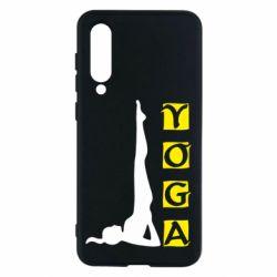 Чехол для Xiaomi Mi9 SE Yoga