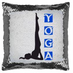 Подушка-хамелеон Yoga