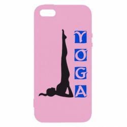 Чехол для iPhone5/5S/SE Yoga