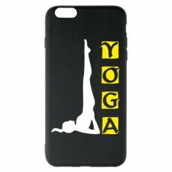Чехол для iPhone 6 Plus/6S Plus Yoga