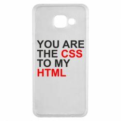 Чехол для Samsung A3 2016 You are CSS to my HTML