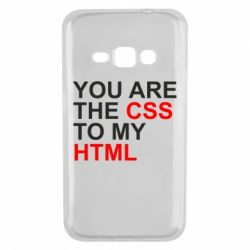 Чехол для Samsung J1 2016 You are CSS to my HTML