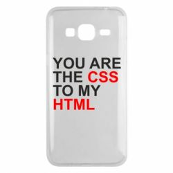 Чехол для Samsung J3 2016 You are CSS to my HTML