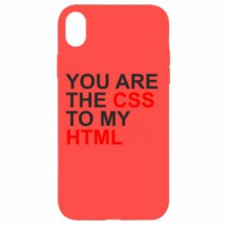 Чехол для iPhone XR You are CSS to my HTML