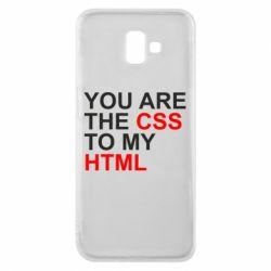 Чехол для Samsung J6 Plus 2018 You are CSS to my HTML