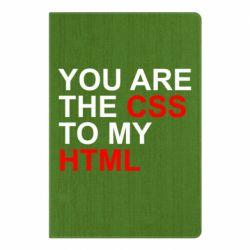 Блокнот А5 You are CSS to my HTML