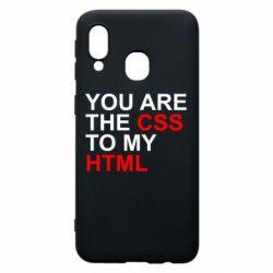 Чехол для Samsung A40 You are CSS to my HTML