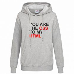 Женская толстовка You are CSS to my HTML - FatLine