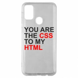 Чехол для Samsung M30s You are CSS to my HTML