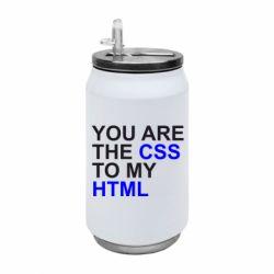 Термобанка 350ml You are CSS to my HTML