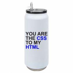 Термобанка 500ml You are CSS to my HTML