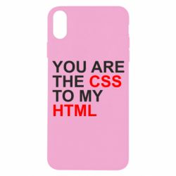 Чехол для iPhone X/Xs You are CSS to my HTML