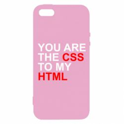 Чехол для iPhone5/5S/SE You are CSS to my HTML