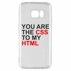 Чехол для Samsung S7 You are CSS to my HTML