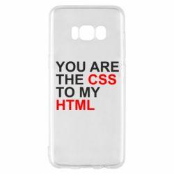 Чехол для Samsung S8 You are CSS to my HTML