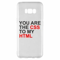 Чехол для Samsung S8+ You are CSS to my HTML