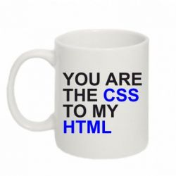 Кружка 320ml You are CSS to my HTML - FatLine
