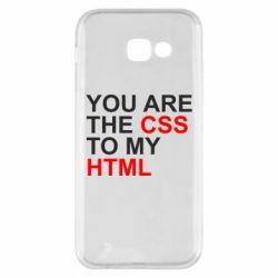 Чехол для Samsung A5 2017 You are CSS to my HTML