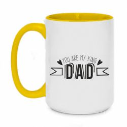 Кружка двухцветная 420ml You are my king dad