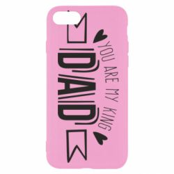 Чехол для iPhone 7 You are my king dad