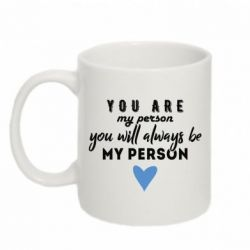 Кружка 320ml You are my person