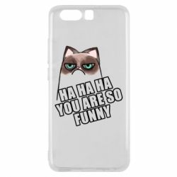 Чохол для Huawei P10 You Are So Funny - FatLine