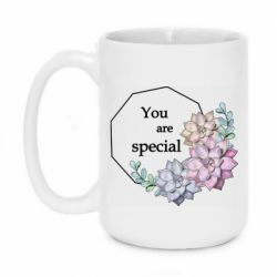 Кружка 420ml You are special