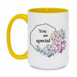 Кружка двухцветная 420ml You are special