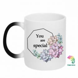 Кружка-хамелеон You are special