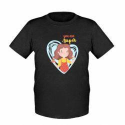 Дитяча футболка You are super girl