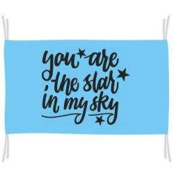 Флаг You are the star in my sky