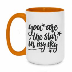 Кружка двухцветная 420ml You are the star in my sky