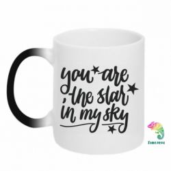 Кружка-хамелеон You are the star in my sky