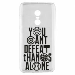 Чехол для Xiaomi Redmi Note 4 You can't defeat thanos alone