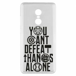 Чехол для Xiaomi Redmi Note 4x You can't defeat thanos alone
