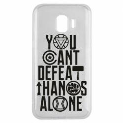 Чехол для Samsung J2 2018 You can't defeat thanos alone