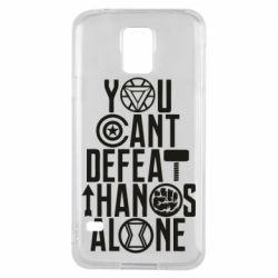 Чехол для Samsung S5 You can't defeat thanos alone