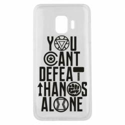 Чехол для Samsung J2 Core You can't defeat thanos alone