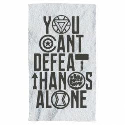 Полотенце You can't defeat thanos alone