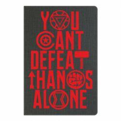 Блокнот А5 You can't defeat thanos alone
