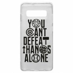 Чехол для Samsung S10+ You can't defeat thanos alone