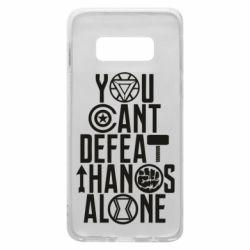 Чехол для Samsung S10e You can't defeat thanos alone
