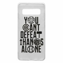 Чехол для Samsung S10 You can't defeat thanos alone